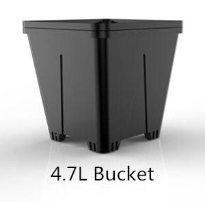 4.7L Square Bucket Featured Image