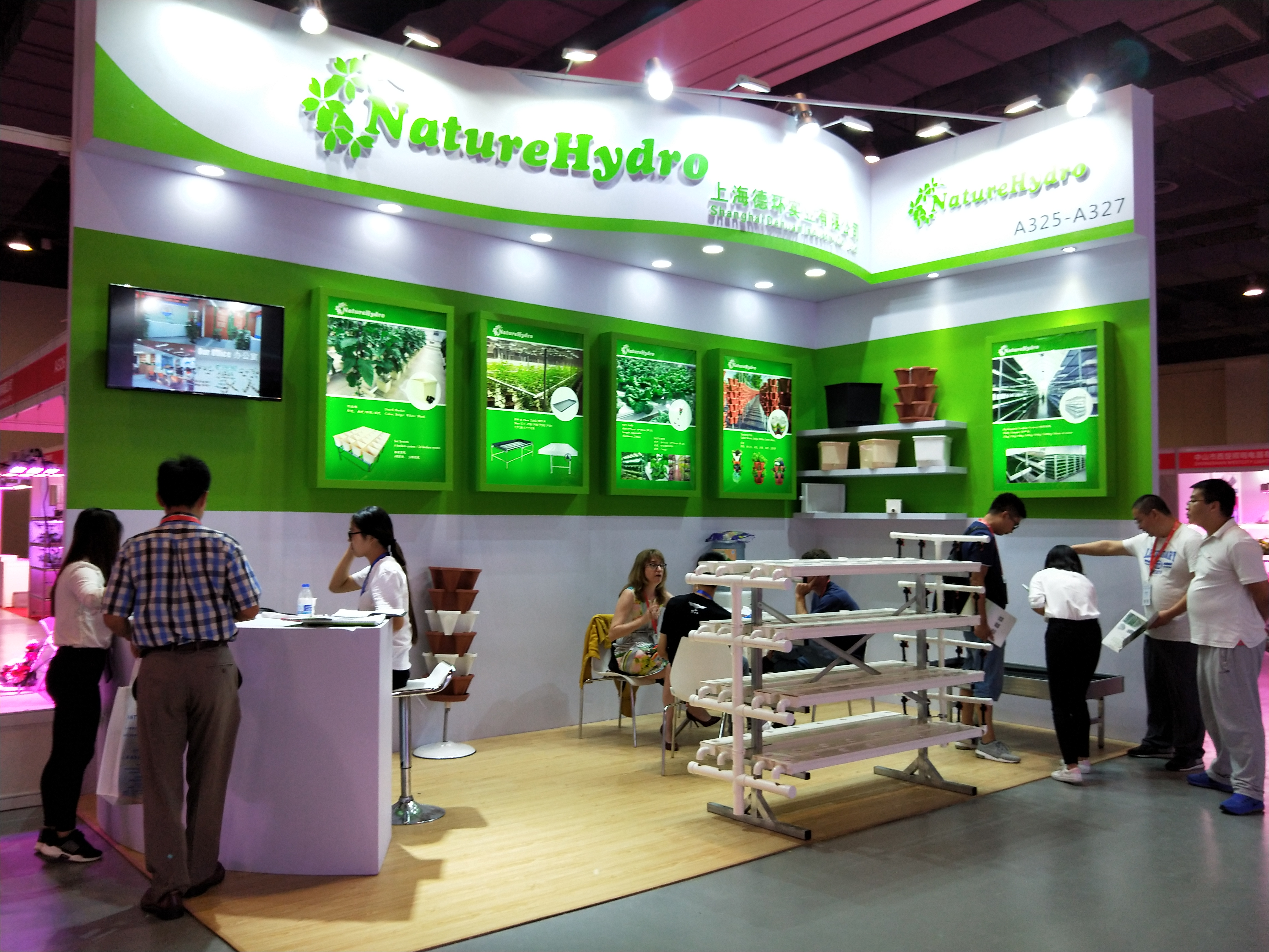 2018 China International Plant Factory and Agricultural LightingExpo in Shanghai